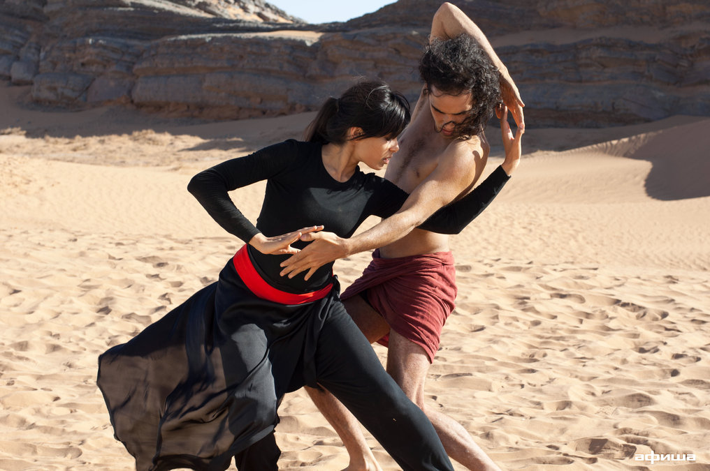 Танцующий в пустыне смотреть фото