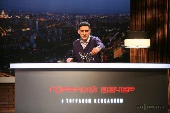 Фото Тигран Кеосаян