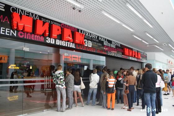 Кино петрозаводск афиша расписание краснодар оз билеты в кино