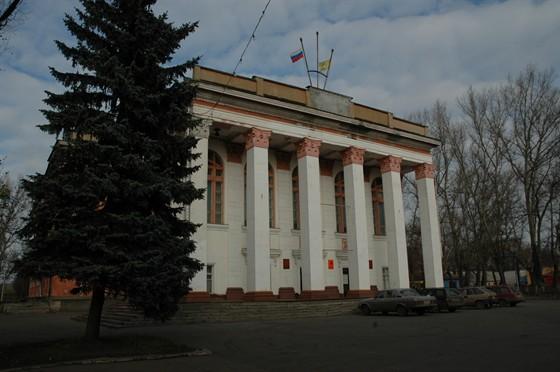 Фото липецкий драматический театр