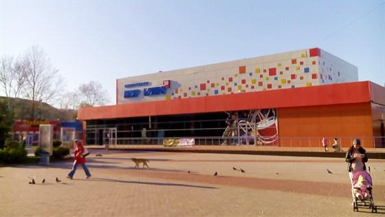 Афиша мир кино анапа красная площадь театр в житомире афиша