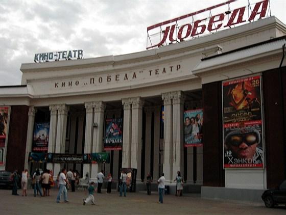 Фото кинотеатр Победа