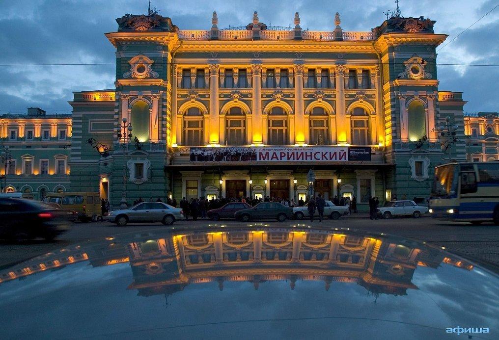 Билеты мариинский театр петербург официальный сайт выиграть билеты на концерт джастина бибера