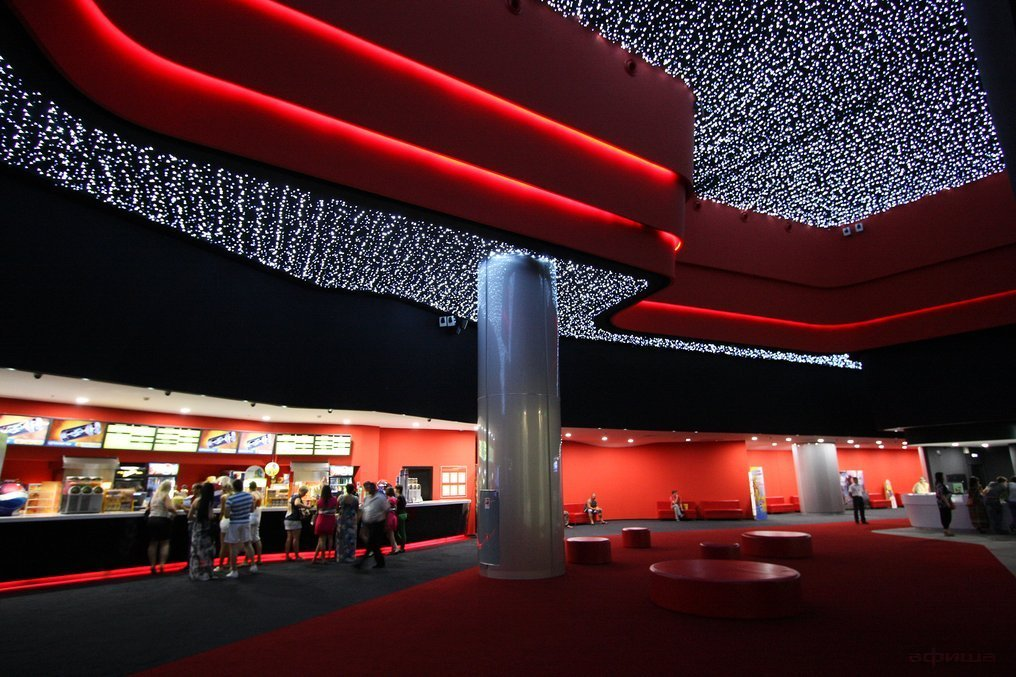 Расписание и цена билетов в кино оз молл краснодар афиши воронеж билеты на концерт
