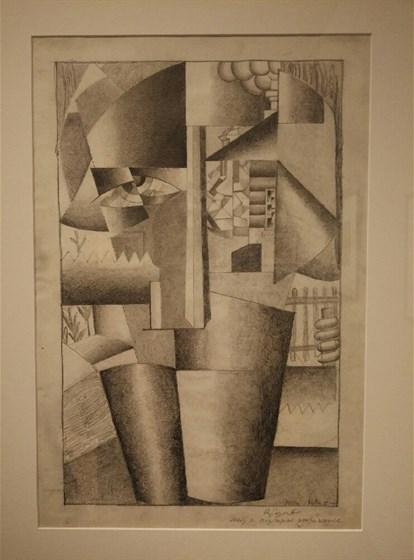 Под знаком Малевича. Графика из собрания Третьяковской галереи смотреть фото