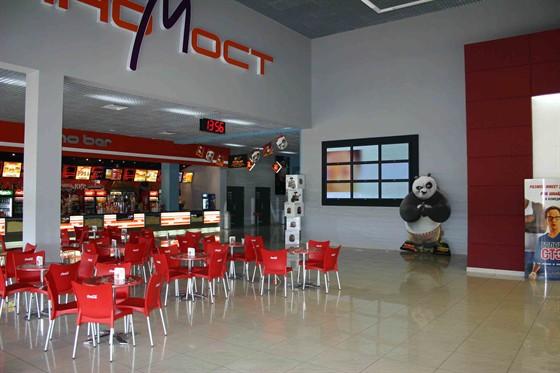 Купить билет в кино самара киномост кукольный театр кировограда афиша