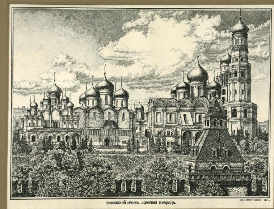 Новолетие. Начало церковного и светского года в средневековой Руси смотреть фото