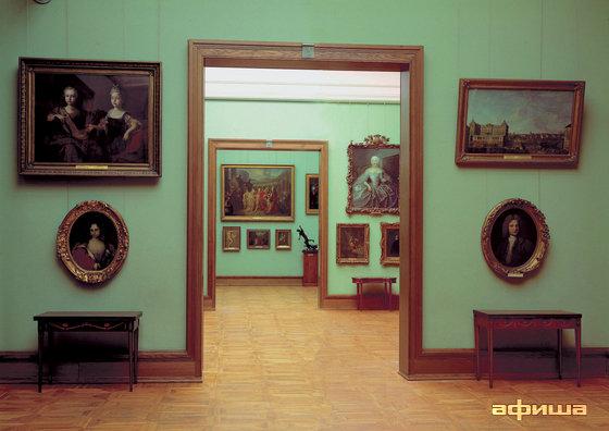 Третьяковская галерея смотреть фото