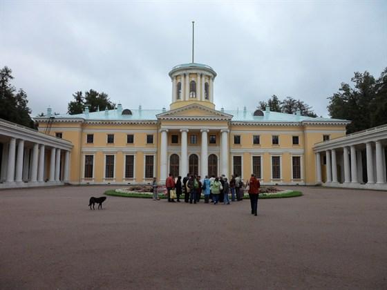 Фото музей Музей-усадьба «Архангельское»
