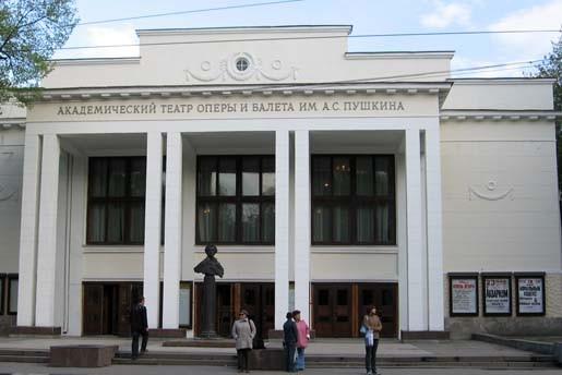 Фото нижегородский театр оперы и балета им. Пушкина