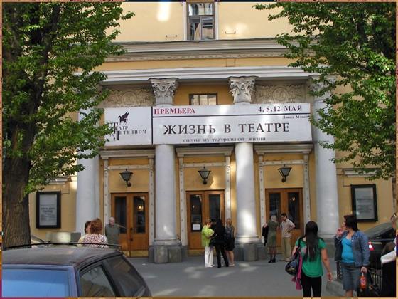 Фото театр на Литейном