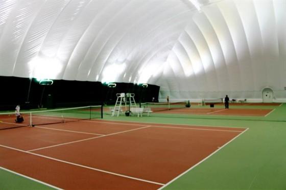 Фото центр развития детского спорта «Юность»