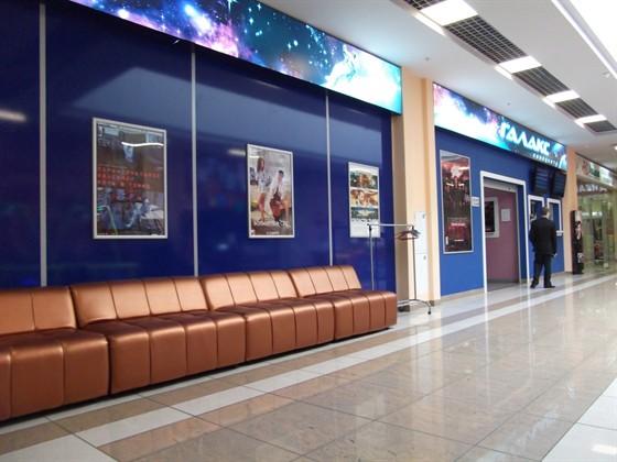 Фото кинотеатр Галакс (Долгопрудный)