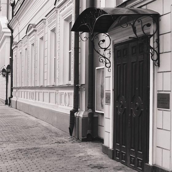 Фото еврейский культурный центр им. Гольдмана