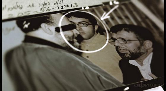 Сын ХАМАС смотреть фото