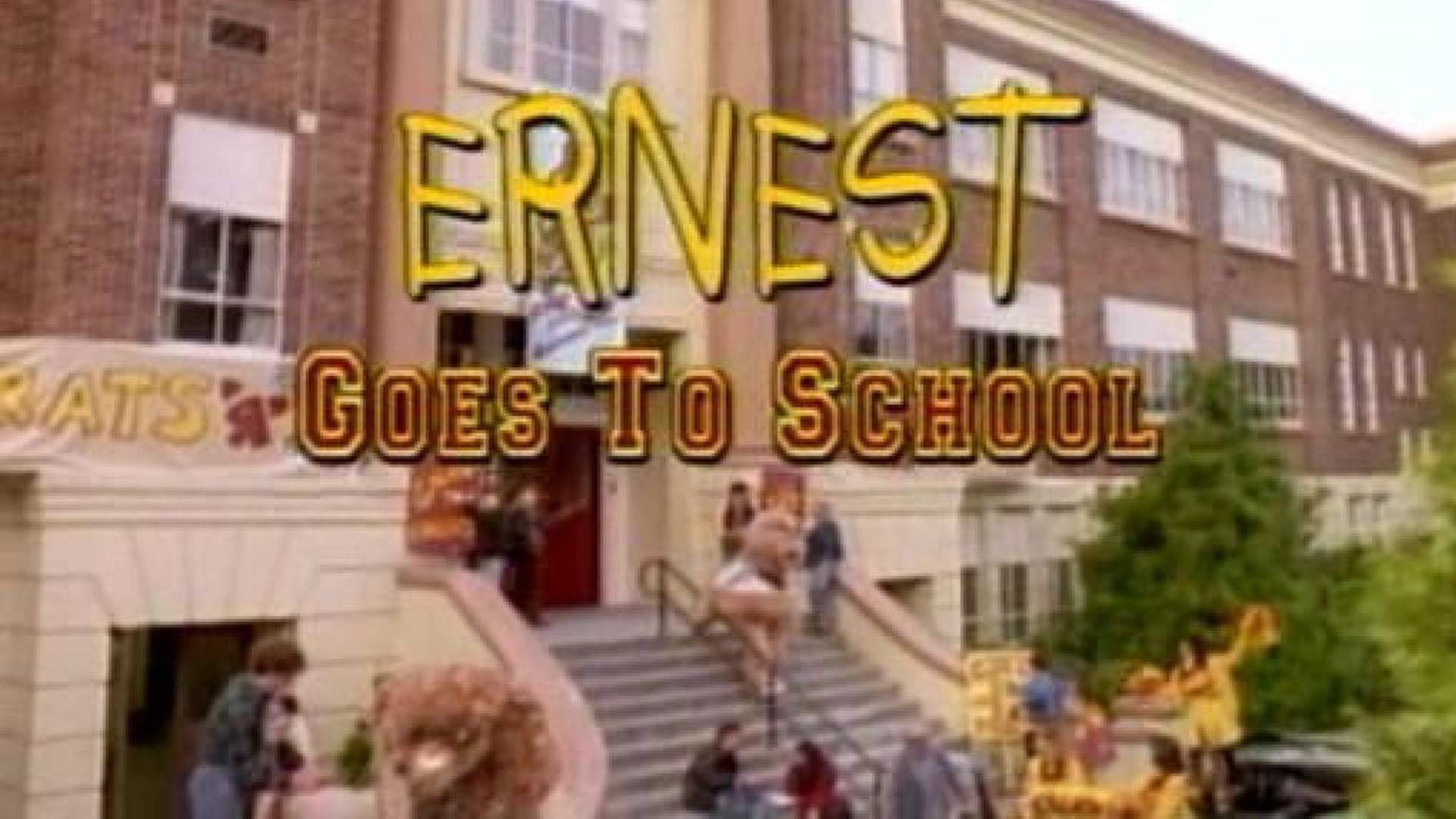 Эрнест идет в школу смотреть фото