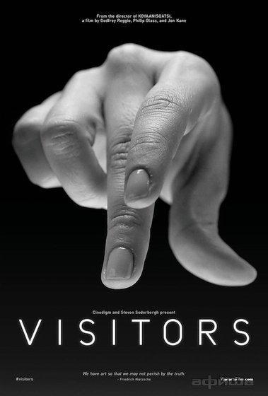 Посетители смотреть фото