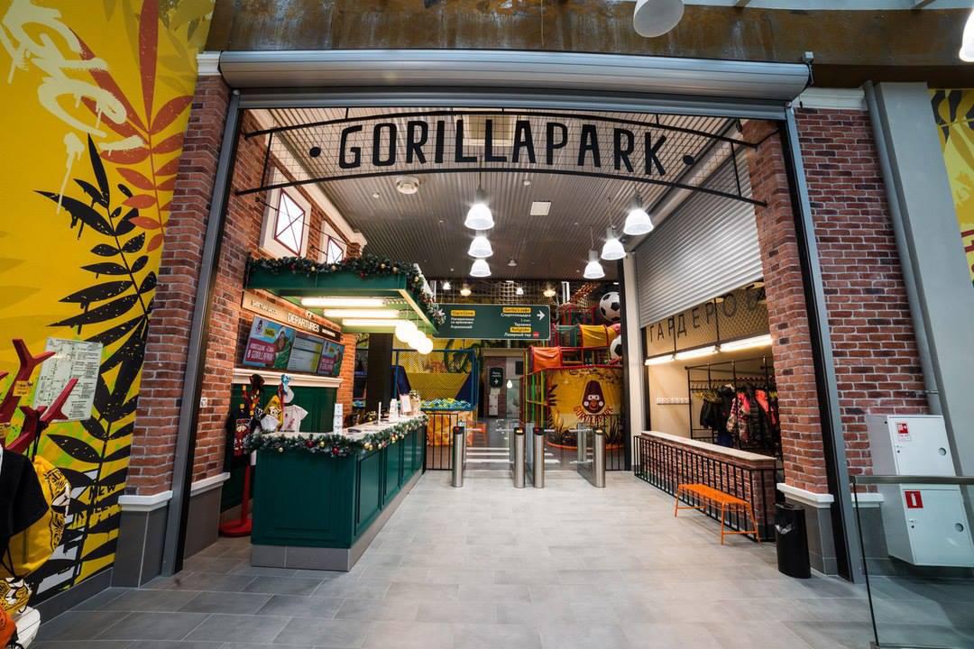 Фото gorilla Park