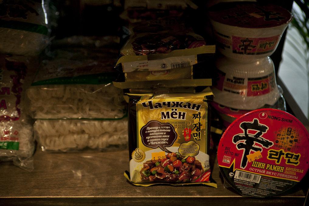 Фото магазин Китайские продукты