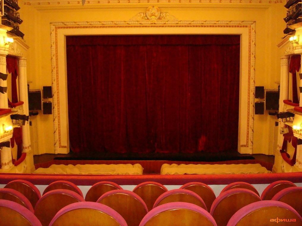 театр самарская площадь купить билеты на спектакль роддом