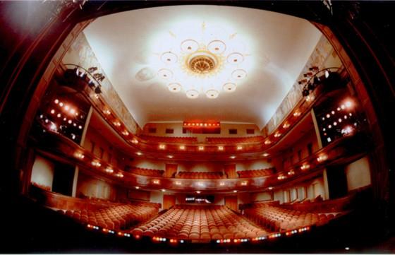 Афиша театра им волкова на январь харьков билеты в театр