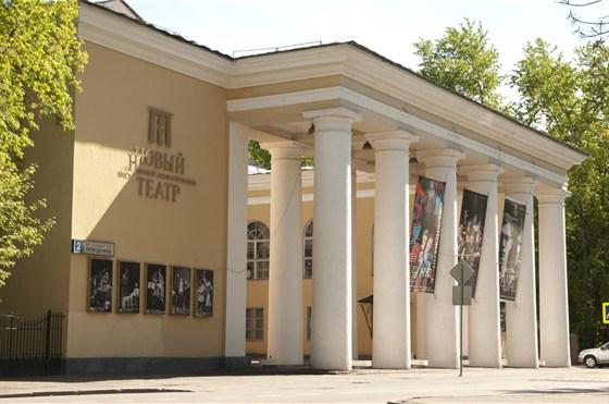 Фото новый драматический театр