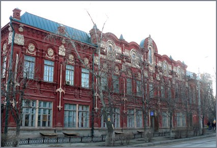 Фото музыкально-драматический казачий театр