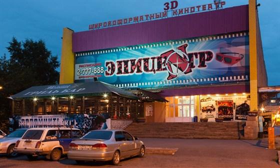 Фото кинотеатр Эпицентр