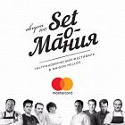 C 1 августа в ресторанах Maison Dellos @maisondellos начинается традиционная Set-o-mania. Попробуйте сеты в каждом из ресторанов Maison Dellos и примите участие в розыгрыше призов!