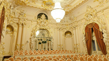 Музыкальный Петербург XIX века