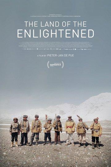 Постер Земля просветленных