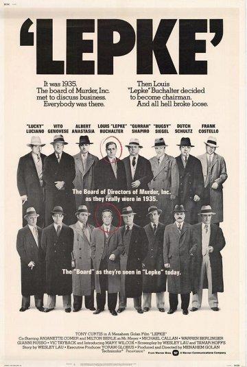 Постер Лепке