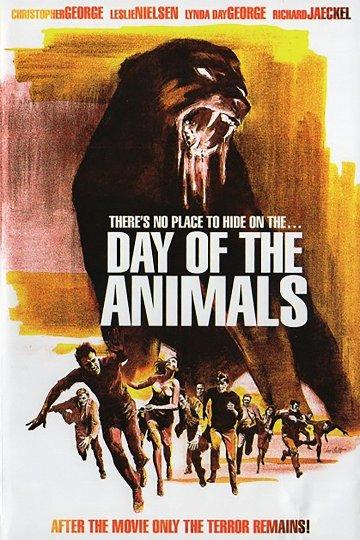 Постер День животных