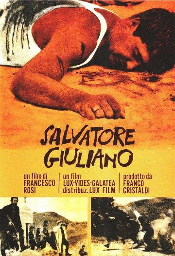 Постер Сальваторе Джулиано