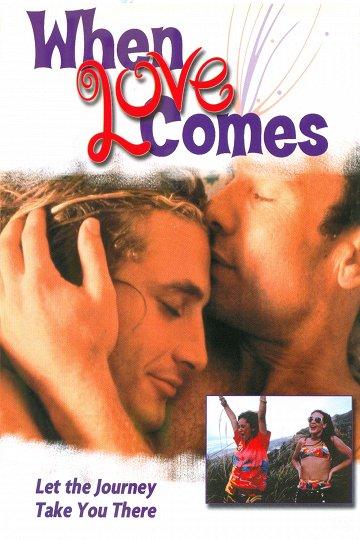 Постер Когда приходит любовь