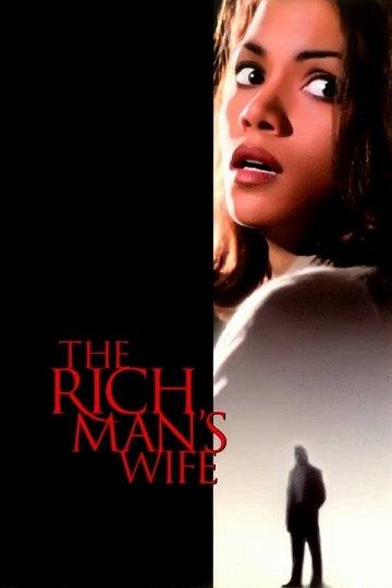 Постер Жена богача