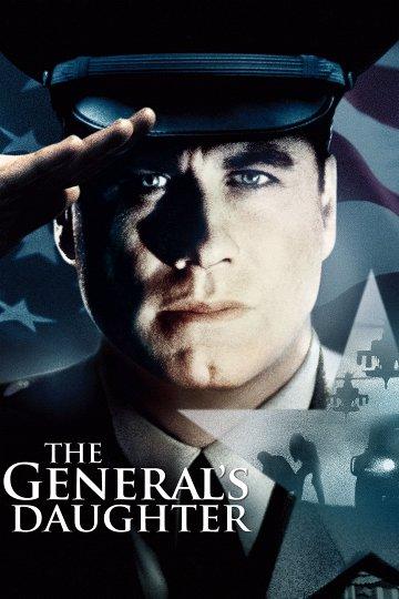 Постер Генеральская дочь