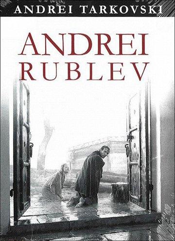 Постер Андрей Рублев