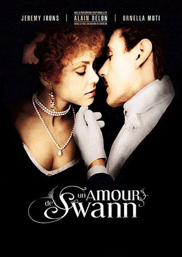 Постер Любовь Свана