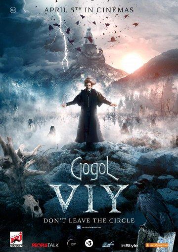 Постер Гоголь. Вий