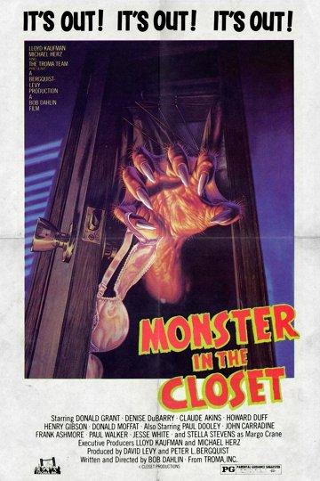Постер Монстр из шкафа