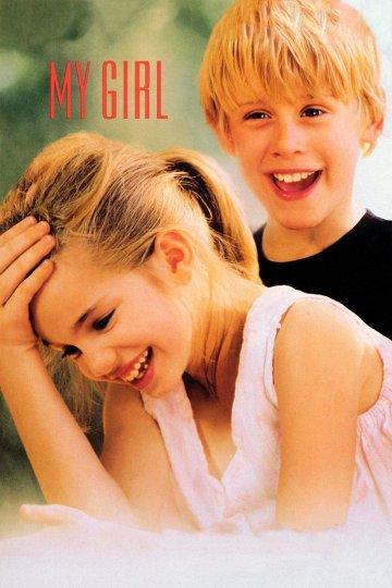 Постер Моя девочка