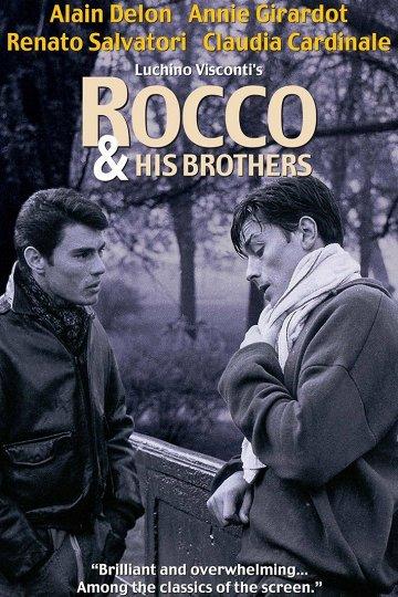 Постер Рокко и его братья