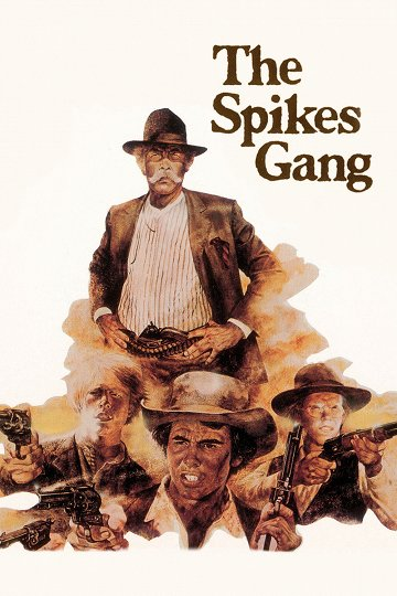 Постер Банда Спайкса