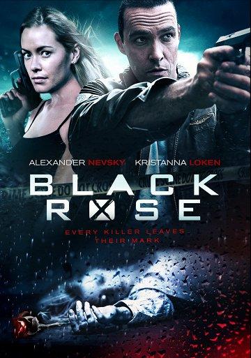 Постер Черная роза