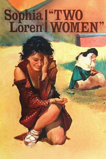 Постер Чочара
