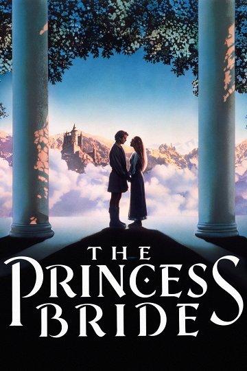 Постер Принцесса-невеста
