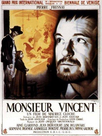 Постер Господин Венсан