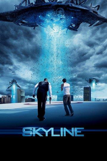 Постер Скайлайн