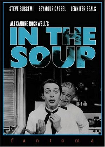 Постер В супе